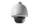 Hikvision DS-2AE5123T-A (B)